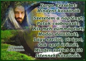 FB_IMG_1565361421677